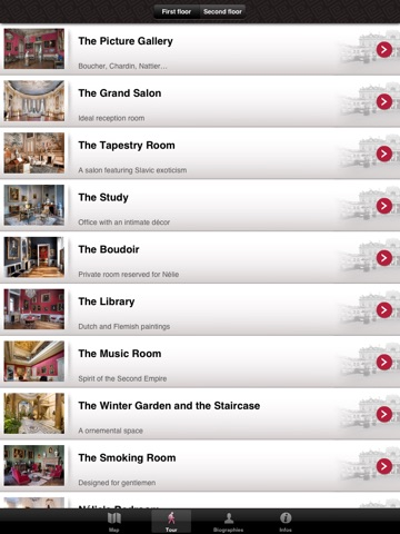 Screenshot #5 pour Jacquemart-André Museum: official application