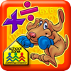 Multiplication & Division Flash Action