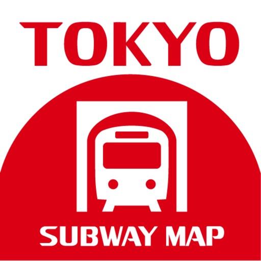 えきペディア地下鉄マップ東京 (地下鉄案内)