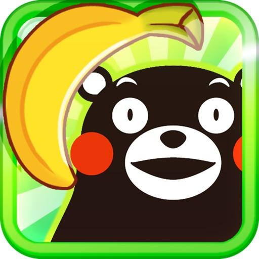 Oh!FruitPanic【with Kumamon】