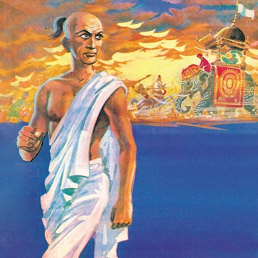 Chanakya  (The King Maker) - Amar Chitra Katha Comics