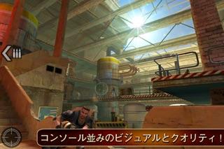 フロントラインコマンド ScreenShot2