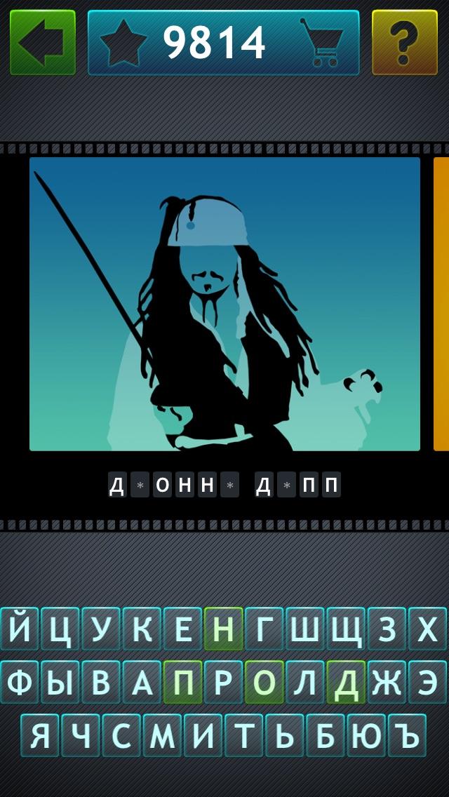 Cinemarama - угадай кино Скриншоты3