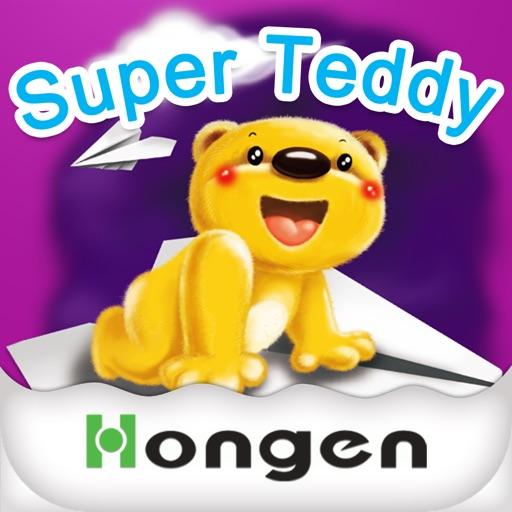 Super Teddy for Kids 5