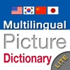 Multilingual Picture Dictionary - Lite - iPhoneアプリ