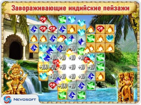 Долина Богов: головоломка три в ряд на iPad