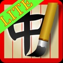 Pocket Chinese Tutor QLL - Lite icon