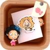 Chicoo Stickerbook (Preschool)