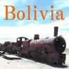 世界の旅 -ボリビア-