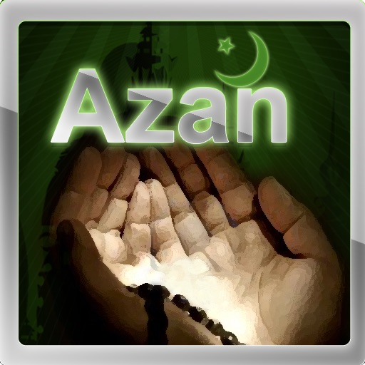 AZAN for iPhone icon