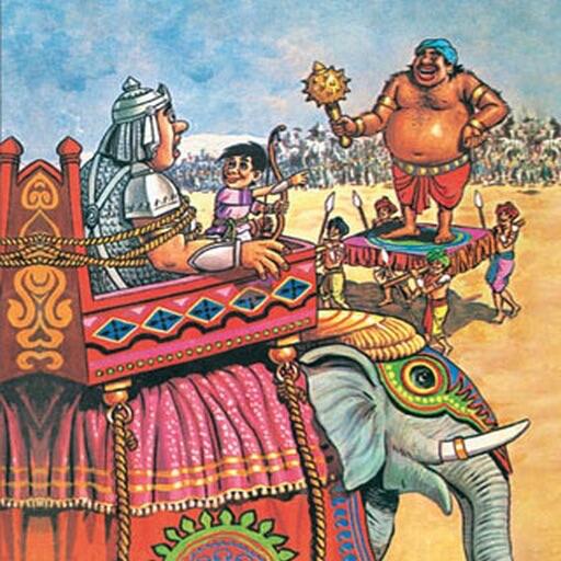 Tales of Wit & Wisdom - Giant and Dwarf(Jatakas - Buddhist Zen Tales) - Amar Chitra Katha Comics