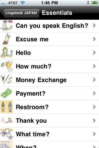 Lingolook JAPAN screenshot-3