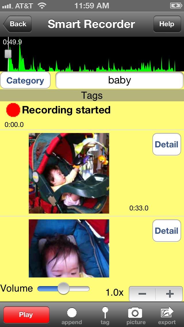 Smart Recorder - ボイスレ... screenshot1