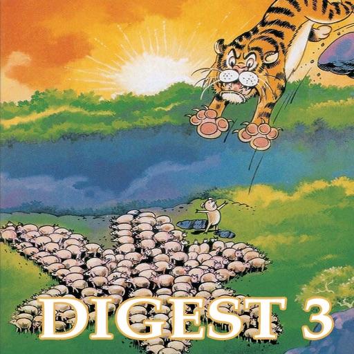 Jataka Tales Double Digest 3 -  Amar Chitra Katha Comics