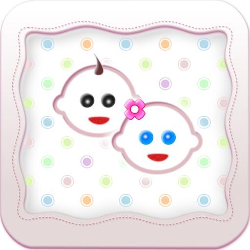 Babies' Diary