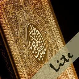 QSurahs Lite– Memorize Qur'anic Surahs
