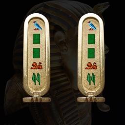 Hieroglyphic Your Name