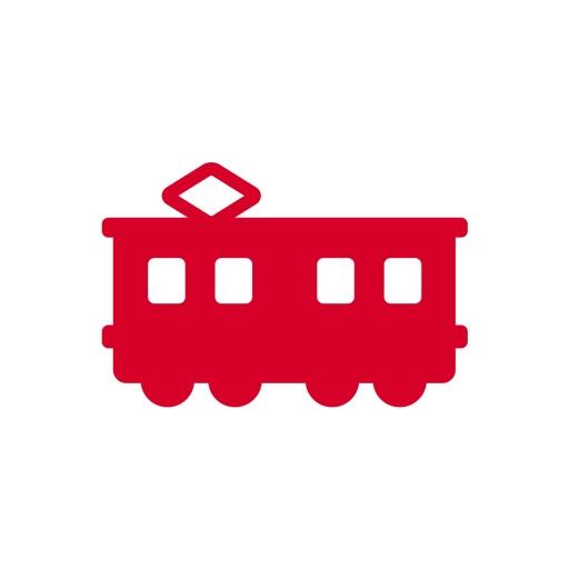 原鉄道模型博物館 〜 シャングリラ鉄道の旅 〜