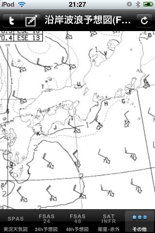 天気図ブラウザ ScreenShot2