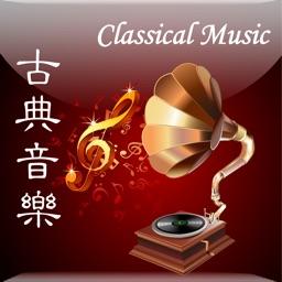 世界古典音乐-World Classical Music, 精选100首