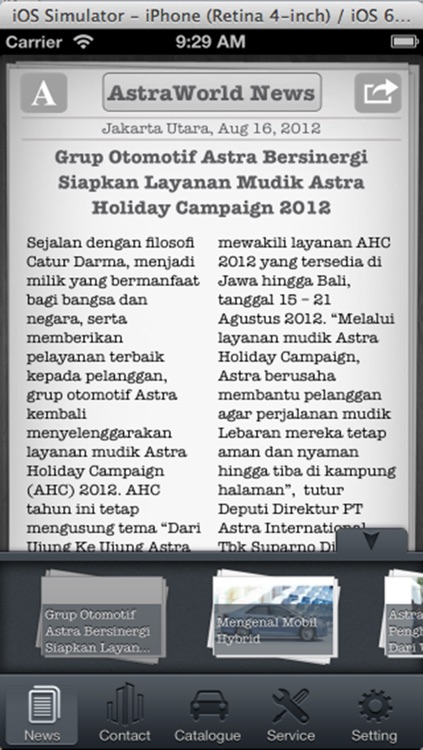 AstraWorld screenshot-0