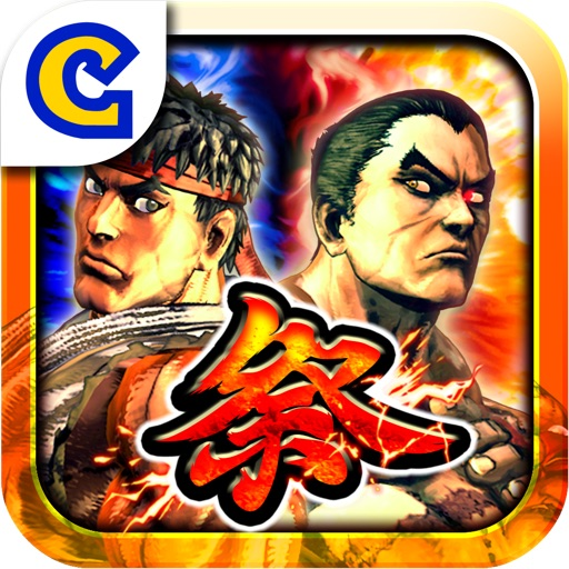 STREET FIGHTER X TEKKEN Gauntlet