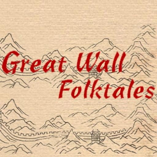 A Great Wall folk Tale