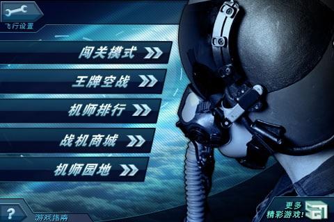 F.A.S.T. 中国