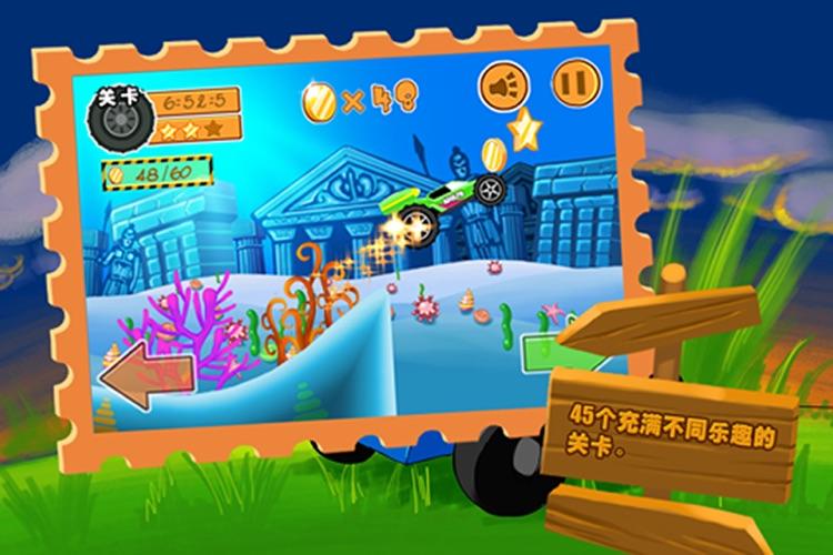 疯狂大脚车 screenshot-4