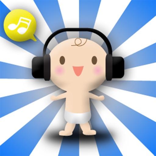 Baby Musical Wonder