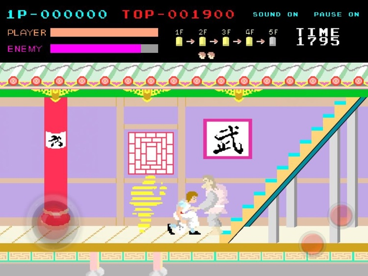 KungFuMaster screenshot-2