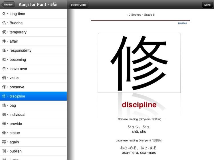 Learn Japanese: Kanji for Fun! screenshot-3