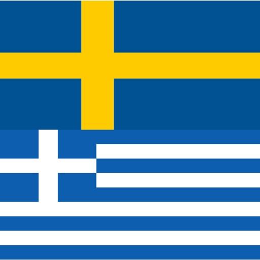 Swedish - Greek - Swedish dictionary