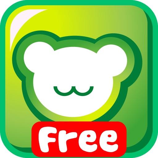Jelly Bear Free