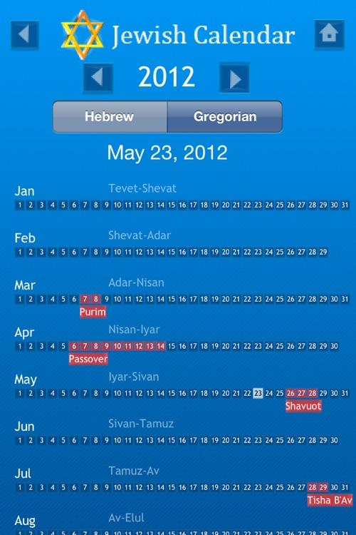 iJew Cal Pro - Hebrew/Gregorian Calendar screenshot-3