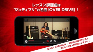 """TAKUYAが教えるギター・レッスン """"Guitar de POP""""のおすすめ画像1"""