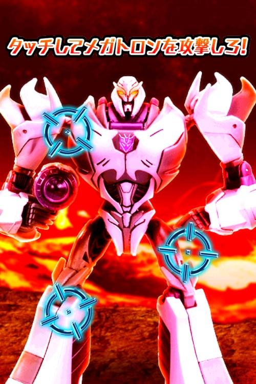 超ロボット生命体 トランスフォーマープライム 変形チャレンジ screenshot-3