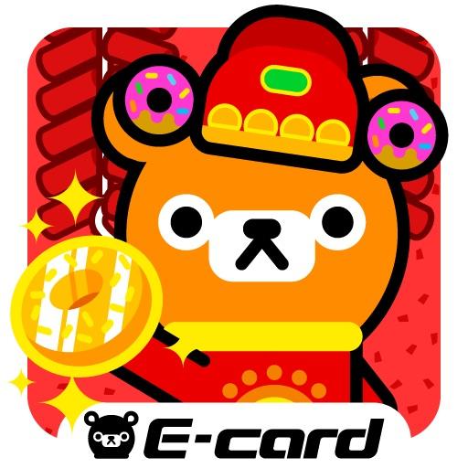 Chinese New Year Greeting - Tappi Bear