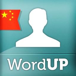 WordUP Chinese (Mandarin) ~ Mirai Language Systems