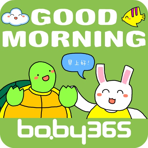Good morning-baby365