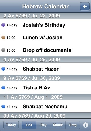 Hebrew Calendar Screenshot 4
