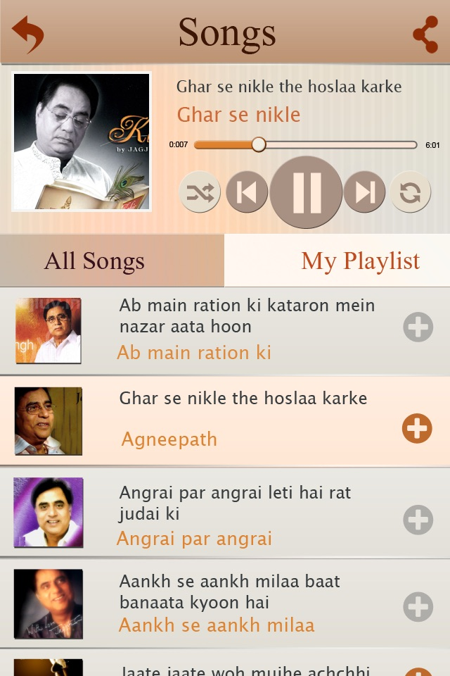 Tribute to Jagjit Singh Screenshot