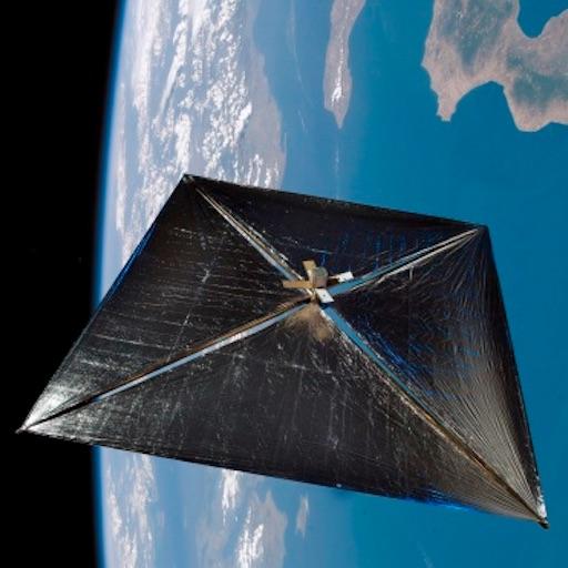 iUFOsatellite