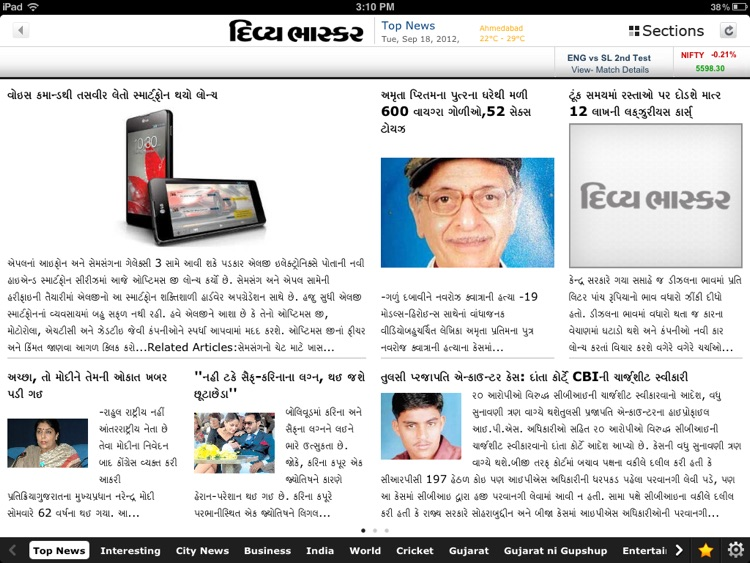 Divya Bhaskar for iPad screenshot-0