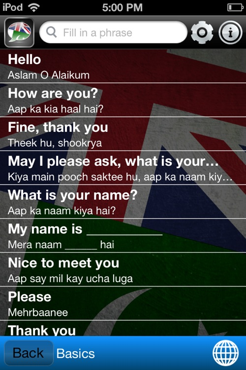 Talk Urdu - Phrasebook for English