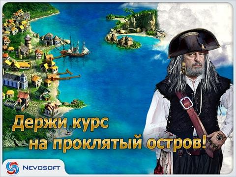 Легенды Пиратов 2 HD Lite на iPad