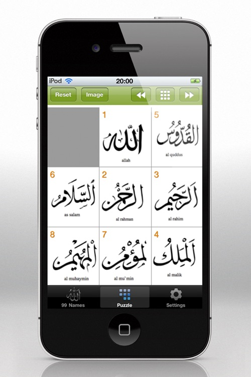 99 beautiful names of Allah screenshot-2