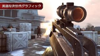 モダンコンバット3:Fallen Nationスクリーンショット4