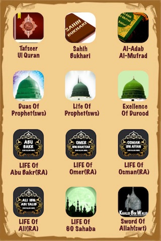 Islam Kit ( 12 Islamic Apps - Islam Quran Hadith -Ramadan Apps ) screenshot-1