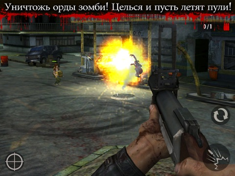 Игра Contract Killer: Zombies
